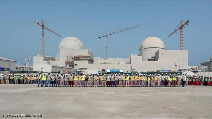 Pembangkit listrik tenaga nuklir UEA. Ist