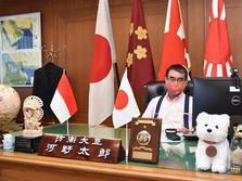 Menhan Jepang Lakukan Telekonferensi dengan Prabowo, Ada Apa?