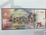 Selain Rp 75.000, Intip Uang Khusus yang Pernah Dirilis BI