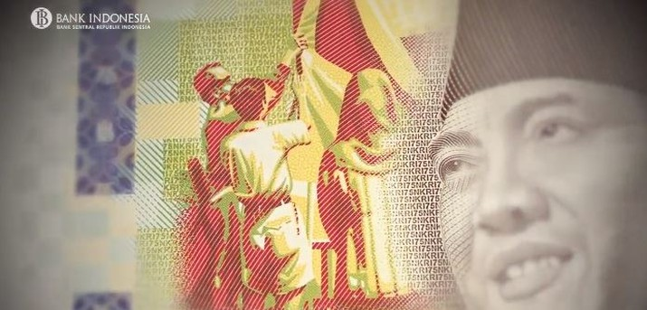 Uang Edisi Khusus Kemerdekaan RI ke 75 (Tangkapan Layar Youtube Bank Indonesia)