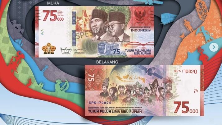 Uang Edisi Khusus Kemerdekaan RI ke 75 (Tangkapan Layar Website Bank Indonesia)