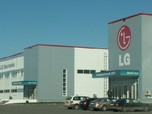 Gempar Pabrik LG Bekasi Tutup, Ratusan Karyawan Kena Corona