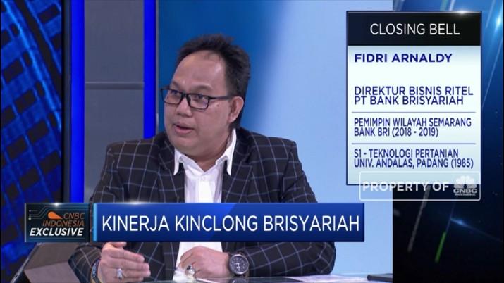 Potret Transformasi Bisnis BRISyariah (CNBC Indonesia TV)