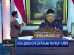 Menjawab Tantangan, Ma'ruf Amin Dorong Merger Bank Syariah