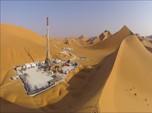 Bor 12 Sumur di Aljazair, Pertamina Berhemat Rp 1,45 T
