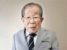Berusia 105 Tahun, Ini Rahasia Kakek Jepang Biar Tetap Sehat