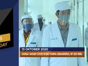 BI Tahan Suku Bunga Hingga Ekspor China Q3-2020 Naik 10,2%