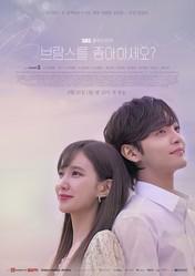 Mau Weekend Guys, Ini 7 Drama Korea Seru Buat Nonton di Rumah