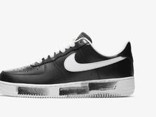 Nike Buat Warga Jepang Marah, Kenapa?