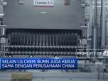 MOU Pabrik Baterai Mobil Listrik Diteken Pekan Ini