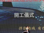 Hati-hati China! Taiwan Bikin Armada Kapal Selam, Dibeking AS