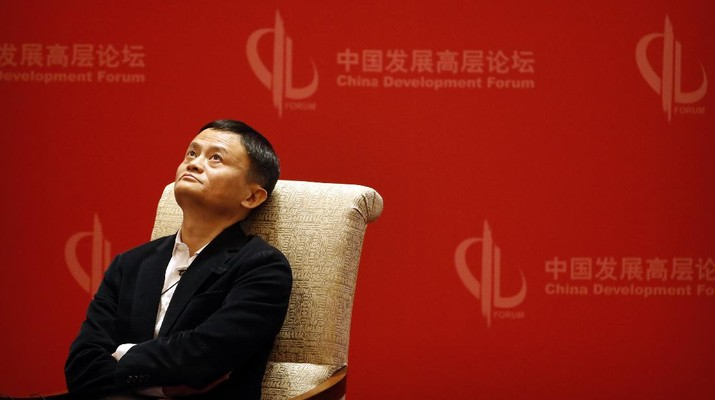 Jack Ma, executive chairman of the Alibaba Group, looks up during a panel discussion held as part of the China Development Forum at the Diaoyutai State Guesthouse in Beijing, Saturday, March 19, 2016. (AP Photo/Mark Schiefelbein)