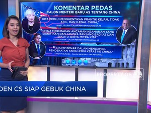 Biden CS Siap Gebuk China