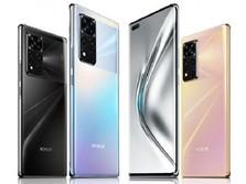 Usai 'Cerai' dari Huawei, Ini Ponsel Pertama Honor