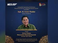 Erick Mau 'Jual' BUMN dengan Omzet di Bawah Rp 50 M