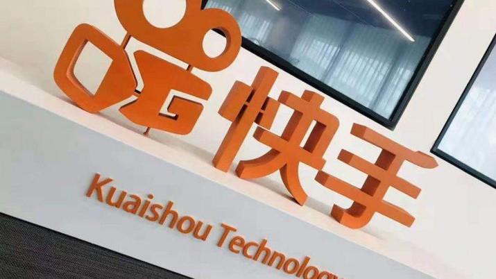 Kuaishou Technology/dok Seton Hall University