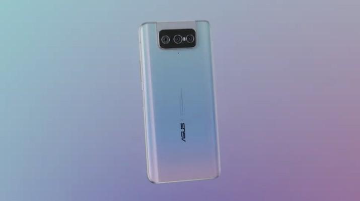 Zenfone mini (Asus)