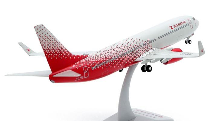 Rossiya Airlines (Dok. shop.rossiya-airlines.com)