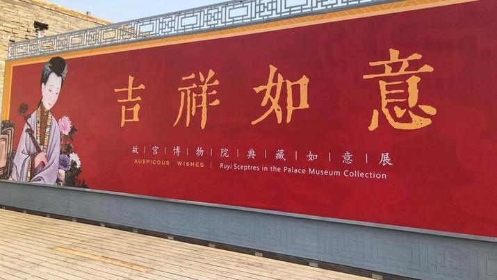 Pameran Istana Kuno Beijing. (Dok: indonesian.cri)