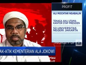 Bahlil Bakal Jadi Menteri Investasi? Ini Kata Ali Ngabalin