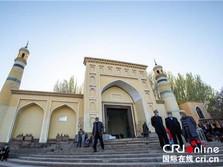 Melihat Warna-warni Ramadan di Xinjiang China