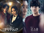 Bertabur Bintang Top, 6 Drama Korea Terbaru di April