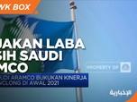 Saudi Aramco Bukukan Kinerja Kinclong di Awal 2021