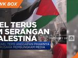 Israel Kirim Serangan, Palestina Desak PBB Agar Bertindak