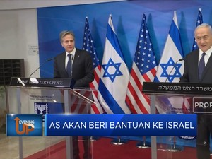 AS Akan Beri Bantuan USD 1 M Untuk Iron Dome Israel?