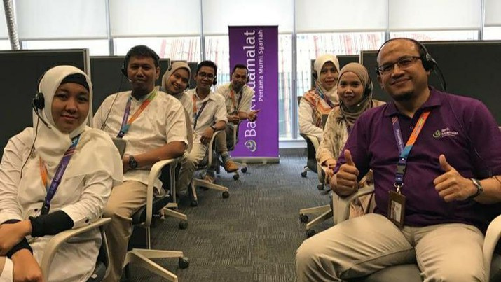Perkenalkan SALMA, CS Virtual Canggih Bank Muamalat. (Dok. Bank Muamalat)