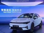 Awas Elon Musk, 'Tesla' China Ini Jual Mobil Listrik Murah