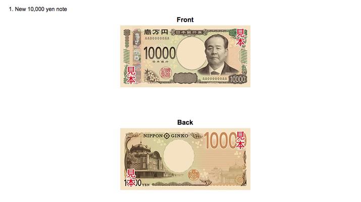Uang Kertas 10,000 yen (Tangkapan Layar Ministry of Finance Japan)