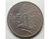 Bisa Kaya Mendadak, Uang Koin Jadul Ini Dibanderol Rp100 Juta
