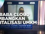 Komitemen Alibaba Cloud Dorong Digitalisasi UMKM & SDM Lokal