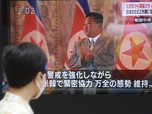 Wow! Kim Jong Un Nonton Debus, Tentara Korut Telanjang Dada