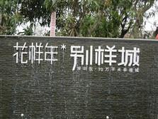 Geger Raksasa Properti China Mau Bangkrut, Ini Biang Keroknya