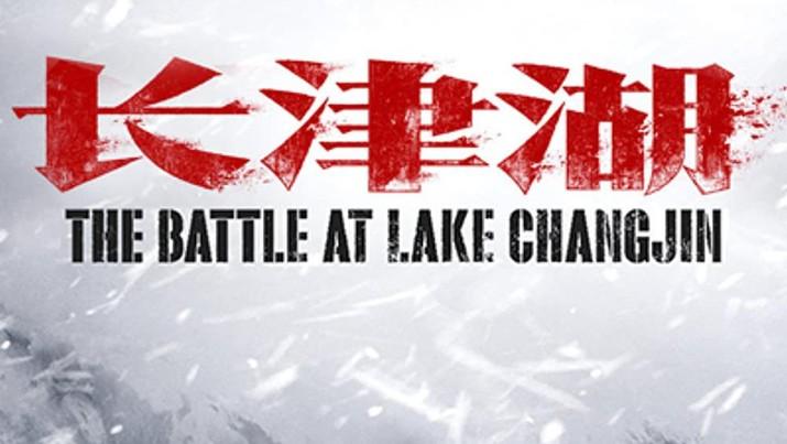 Battle at Lake Changjin (IMDb)