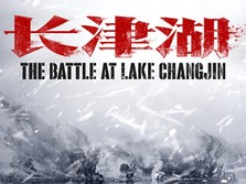 Rekor Baru, Film 'Battle at Lake Changjin' China Raup Rp5,5 T