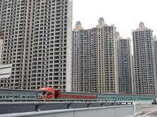 BI: Krisis Evergrande China Tak Efek ke Industri Properti RI